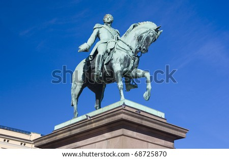 statue in front of Slottet (Royal Palace), Oslo, Norway - stock photo