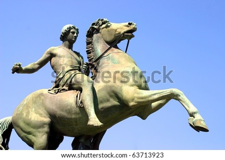 Statue in the Royal Palace entrance, 1844 Castor, Turin, Italy - stock photo
