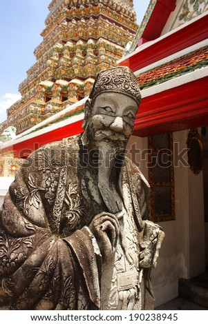 Statue in the temple grounds of the Grand Palace in Bangkok in Thailand in South East Asia. - stock photo