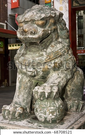 "Statue of a Chinese ""Guardian Lion"" at the entrance of Chinatown in Sydney, Australia - stock photo"
