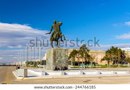 Statue of Alexander the Great in Thessaloniki - Greece - stock photo