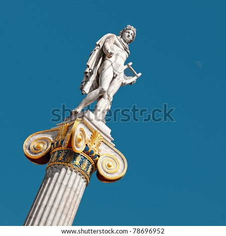 Statue of Apollo located at the Academy of Athens, Greece. - stock photo