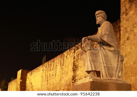 Statue of Averroes in Cordoba - Spain - stock photo