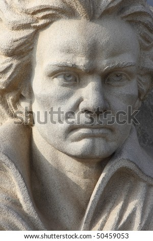 Statue of Beethoven, Martonvasarhely, Hungary