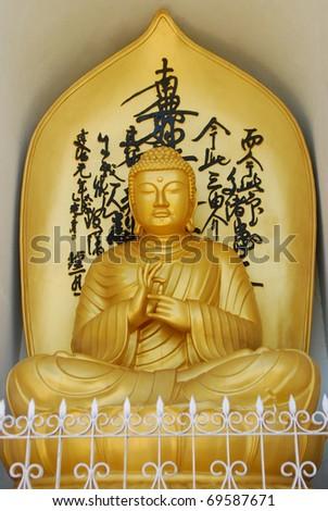 statue of Buddha in Pokhara, Nepal - stock photo
