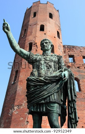 Statue of Cesare Augustus in Torino, Italy, concept of leadership - stock photo