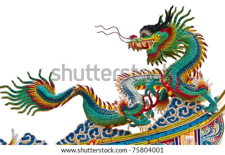 Statue of Chinese on white background - stock photo