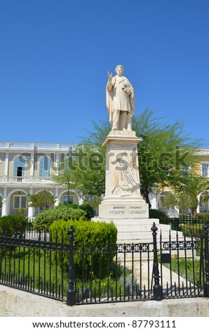 Statue of Dionysios at Solomos Square in  Zakynthos, Greece - stock photo