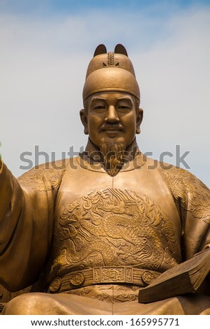 Statue of King Sejong, one of the greatest kings in Korean history, outside Gyeongbokgung Palace in Seoul, South Korea. - stock photo