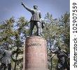 statue of kossuth, budapest - stock photo