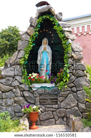 Statue mother mary grotto berdychiv zhytomyr stock photo for Garden grotto designs