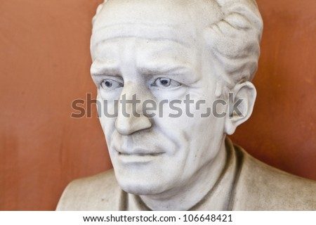 Statue of physicist Erwin Schrodinger at Vienna University - stock photo