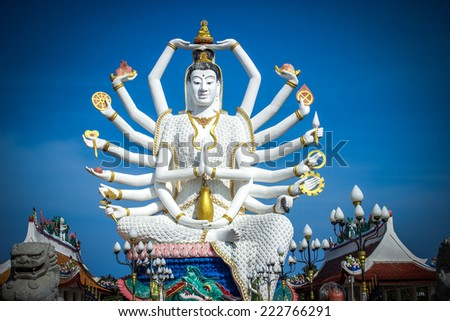 Statue of Shiva on Koh Samui - stock photo