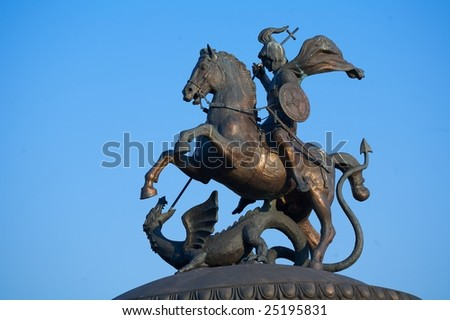 Statue of St. George, patron of Moscow, Manezh square, Moscow, Russia - stock photo