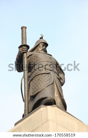 Statue of the Admiral Yi Sun-Sin in downtown Seoul, South Korea - stock photo