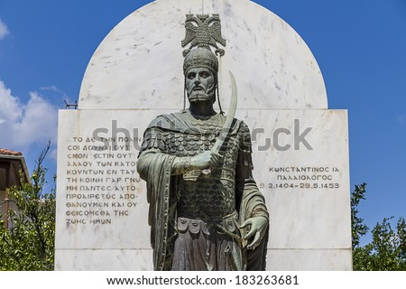 Statue of the last Byzantine emperor Constantine XI Palaiologos (1404-1453 A.D.) - stock photo