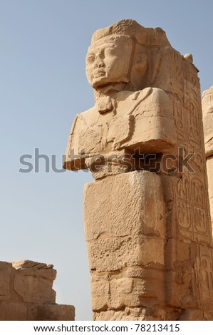Statue of Tuthmoses I in the ancient Egyptian temple of Amun at Karnak, Luxor in Egypt - stock photo