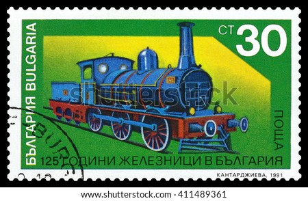 STAVROPOL, RUSSIA - APRIL 03, 2016: A Stamp printed in the  Bulgaria  shows  antique  locomotive,  circa 1986 - stock photo