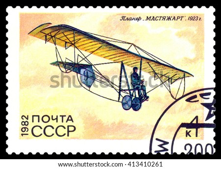 STAVROPOL, RUSSIA - APRIL 05, 2016: a stamp printed  in Ussr  shows image Old Gliders Mastyazhart 1923, circa 1982 - stock photo