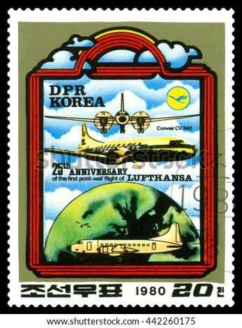 STAVROPOL, RUSSIA - JUNE 15, 2016: a stamp printed by DPR Korea  shows  Convair CV 340, 25th anniversary of the first post-war flight of Lufthansa, circa 1980 - stock photo