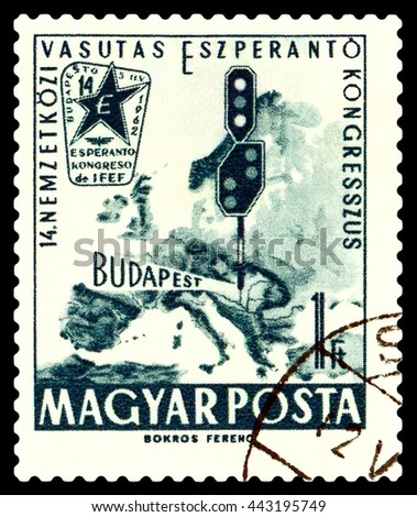 STAVROPOL, RUSSIA - JUNE 25, 2016: A Stamp printed in Hungary  shows Map of Europe, Train Signals and Emblem, 14th Esperanto Congress, circa 1987  - stock photo