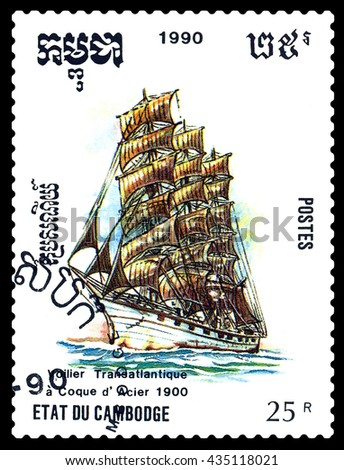 STAVROPOL, RUSSIA - MAY 29, 2016: a stamp printed by Cambodia, shows  old  Dutch  ship, 1900, circa 1990 . - stock photo