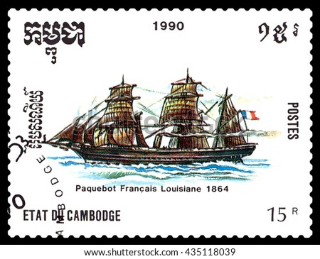STAVROPOL, RUSSIA - MAY 29, 2016: a stamp printed by Cambodia, shows  old  French packet, Luisiana,  circa 1990 . - stock photo