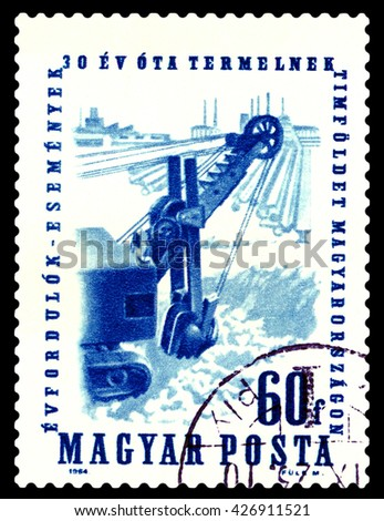 STAVROPOL, RUSSIA -  MAY 24, 2016: a stamp printed by  Hungary, shows   Excavator, series Industry and Technology,  circa 1964 - stock photo