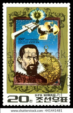 STAVROPOL, RUSSIA - May 31, 2016: a stamp printed in DPR Korea, shows  Johann Kepler - the great German mathematician, astronomer, mechanic, optician. 350th anniversary Death , circa 1980 - stock photo