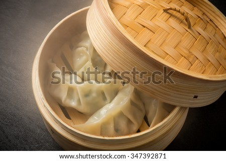 Steam Chinese food of the steaming gyoza - stock photo
