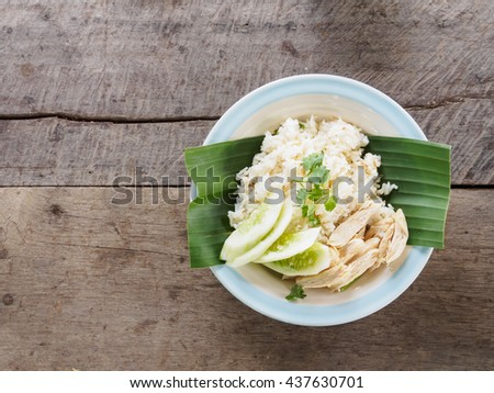 Steamed chicken and white rice (Khao Mun Kai) Thai food style with copy space - stock photo