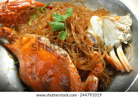 steamed crab with glass noodle - stock photo