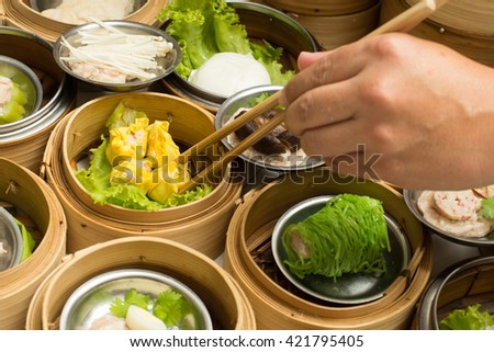 Steamed dim sum meal chinese food - stock photo