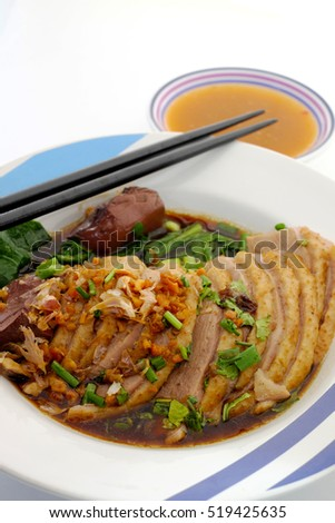 Steamed duck with kale