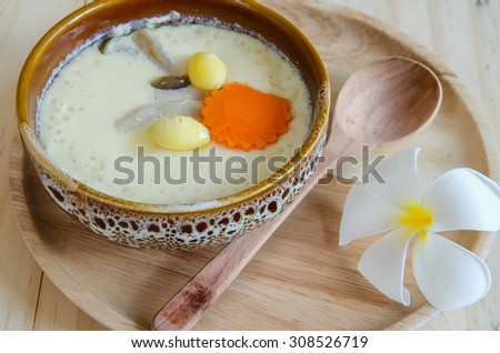 Steamed egg with vegetable,Ginkgo,Carrot and mushroom on table