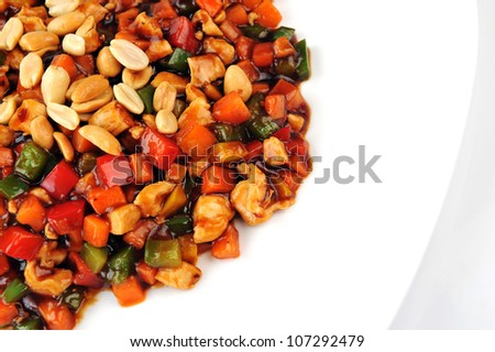 steamed vegetables and meat with  peanut on plate. Chinese cuisine. - stock photo