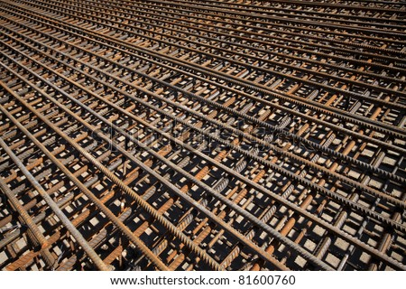 steel bars construction materials, in a construction site, North China ...