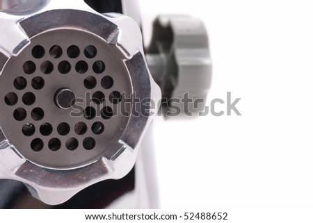 Steel chopper on a white background - stock photo