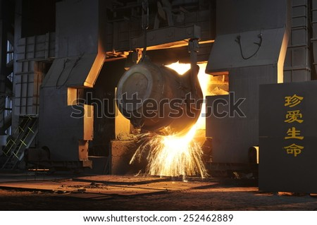 Steel converter filler material - stock photo