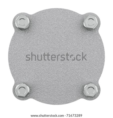 Steel cover mounted with 4 bolts - stock photo