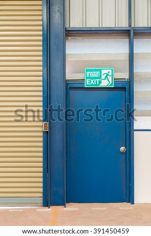 Steel exit door for emergency evacuation, Thai word on the exit sign means exit - stock photo
