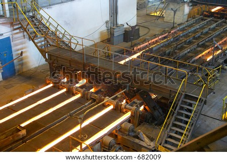 Steel factory#1 - stock photo