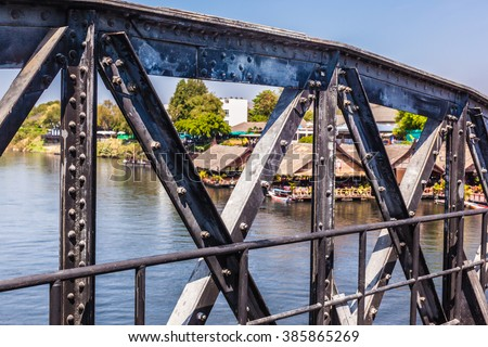 Steel frame structure of the famous Bridge on the river kwai, Kanchanaburi province,Thailand - stock photo