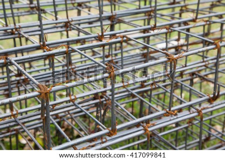 Steel grating for construction work.