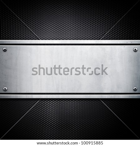 steel plate - stock photo