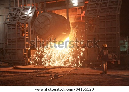 steelmaking furnace in a factory in china - stock photo