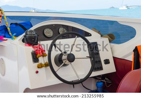 Steering the ship ferry - stock photo