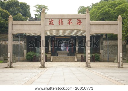 stele in Chinese temple.