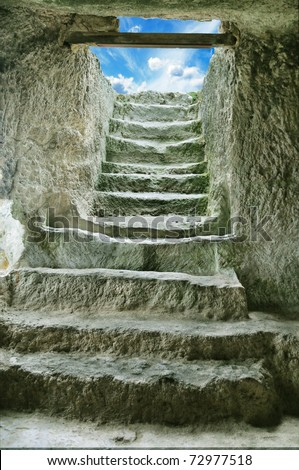 step stone staircase in the ruins of the ancient cave city - stock photo