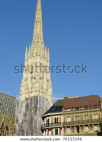 Stephansdom in Vienna - stock photo